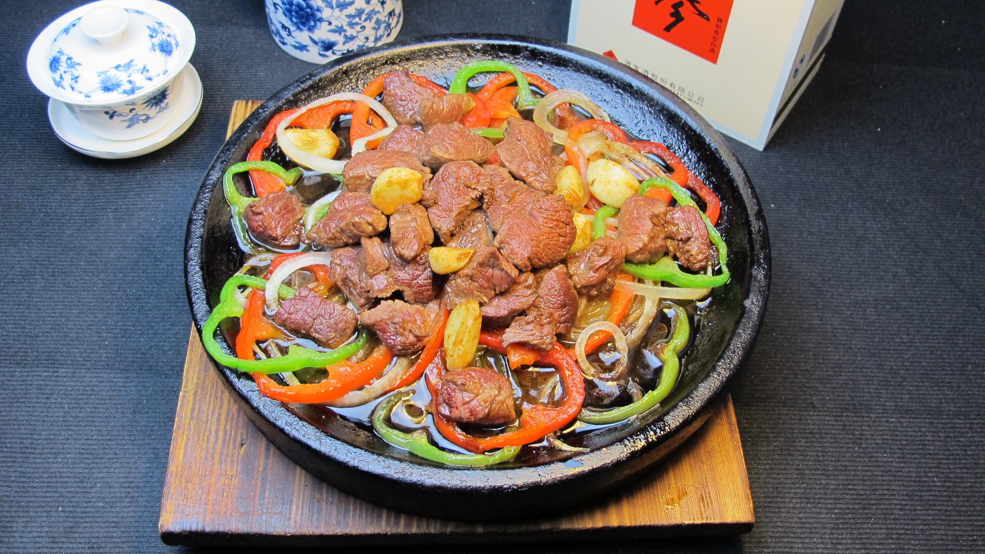 Shaomai de Ternera de El Bund (China Taste)